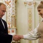 Британский политолог раскрыл схему финансирования Тимошенко Путиным