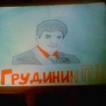 Девочка в уральской школе нарисовала Грудинина вместо Путина. ЕЕ отругали, назвав ее рисунок «незаконной агитацией»