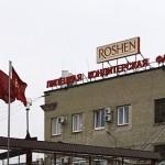 Roshen лучше сгноит Липецкую фабрику, чем продаст меньче, чем за $200 млн — акционер компании