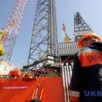 РФ украла свыше 3,5 млрд м³ украинского газа