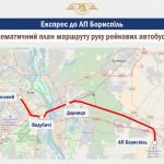 Киев до конца года планирует запустить скоростной экспресс до АП «Борисполь»