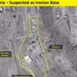 Иран построил ракетную базу к северу от Дамаска