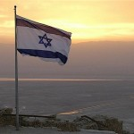 США откроют посольство в Иерусалиме через уже три месяца