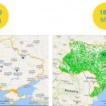 В Киеве протестировали связь 4G. Результат отличный