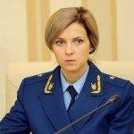 Апеляционный суд разрешил ГПУ заочное расследование преступлений Поклонской
