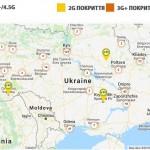 В Украине сегодня запускают связь стандарта 4G