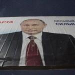 Теория научного Путинизма — Глава 1