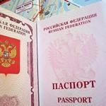 Польша приостанавливает выдачу виз россиянам