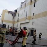 МЧС РФ — ТЦ «Зимняя Вышня» сгорел из-за поджога