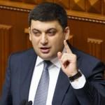 Украина и Израиль подписали соглашение о создании зоны свободной торговли