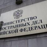 Послы Британии, США, Франции, Германии и Китая проигнорировали встречу в МИД РФ по «делу Скрипаля»