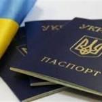 В Украине прекращают выдачу бумажных паспортов