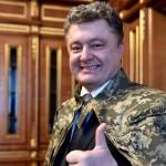 Порошенко поручил арестовать активы Газпрома, если в компании не выполнят решение арбитража