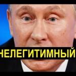 Путин готов к уступкам по Донбассу — Time