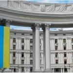 Фарс «выборов» на Крыме: Киев передал ЕС черный список и ждет санкций