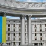 Из-за агрессии РФ Украина потеряла 100 млрд. долларов