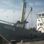 В Азовском море задержали крымское судно под флагом РФ (видео)