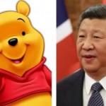 В Китае запретили Винни Пуха, книги Оруэлла и «бессмертие»