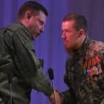 Главарь донецких боевиков Захарченко пережил реальный стресс, застряв в лифте. Он сразу вспомнил судьбу боевика Моторолы