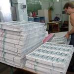 Ценробанк РФ напечатает 1 триллион рублей для «Траста» и «Рост-Банка», но граждане выживают в нищете