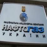 «Нафтогаз» потребовал от «Газпрома» компенсации за поставки из ЕС
