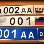 ГИБДД заставляет чиновников «ДНР» устанавливать на автомобили украинские номерные знаки