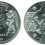 НБУ планирует заменить банкноты номиналом 1,2, 5 и 10 гривен монетами