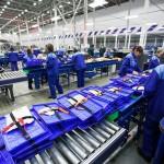 «Почта России» будет проверять все посылки, отправляемые в города проведения ЧМ-2018
