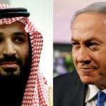 Саудовский принц признал право израильтян на землю