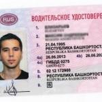Еще один способ наполнения бюджета: правительство РФ существенно увеличит пошлины за оформление водительского удостоверения и загранпаспорта