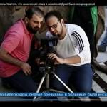Российские каналы выдали художественные кадры за доказательство химатаки в Думе