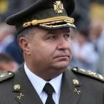 Степан Полторак озвучил предполагаемое количество миротворцев на Донбассе
