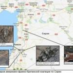 Пентагон: ПВО Сирии не сбили ни одной ракеты