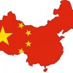 В США подсчитали ядерное оружие Китая