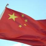 Минобороны Китая: Наша армия не будет ввязываться в гонку вооружений