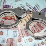 Россия в топ-5 стран по уровню экономических преступлений