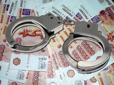 rp_экономические-преступления.jpg