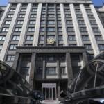 Бизнесмены уговорили Думу отложить криминальное наказание за соблюдение санкций
