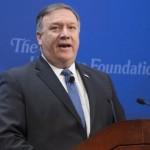 США объявили о «самых жестких» санкциях против Ирана