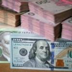 Курс доллара — обвал рубля ускоряется не смотря на нефть с понедельника