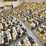 Госдума приняла в первом чтении очередной пакет самоубийственных контрсанкций
