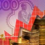Россия залезет в долги на долгие десятилетия — аналитики