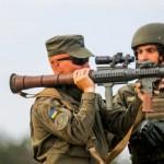 Нацгвардия Украины поставила на вооружение американские гранатометы RSRL-1