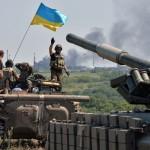 Началось «теневое» наступление украинской армии на Донбассе