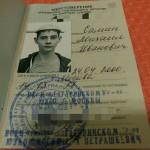 Пастафарианец сдал в военкомат приписное с фотографией в дуршлаге. А получил документы обратно — без дуршлага