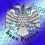 ЦБ РФ: отток капитала ускорился до $100 млрд