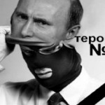 Путин заявил, что и в дальнейшем будет поддерживать террористов из «Л/ДНР»
