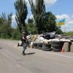 Кабмин Украины исключил три населенных пункта из списка «неподконтрольных»