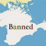 Польские туристы на оккупированный Россией Крым никогда не поедут