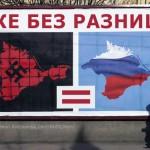 За Крым и Донбасс: Конгрессу США предлагают новые санкции против РФ